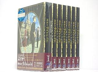 閃光のナイトレイド 【初回仕様限定版】全7巻セット [マーケットプレイス Blu-rayセット]