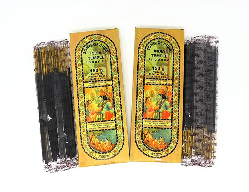 なくなるワイド不和Song of IndiaインドTemple Incense 120スティックLargeボックス