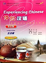 Experiencing Chinese - Living in China (Eng - Chn 12-2011 Edition) w/MP3