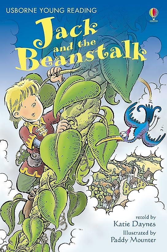 石膏のため科学的Jack and the Beanstalk: For tablet devices (Usborne Young Reading: Series One) (English Edition)