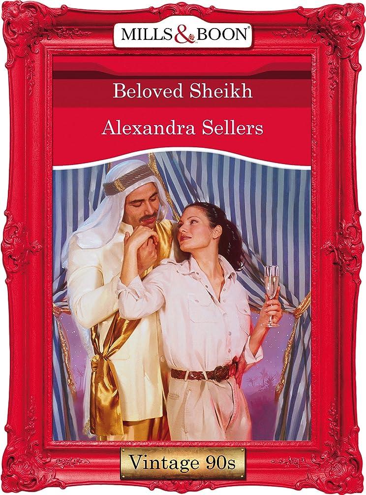 自己ひそかに年Beloved Sheikh (Mills & Boon Vintage Desire) (Sons of the Desert Book 4) (English Edition)
