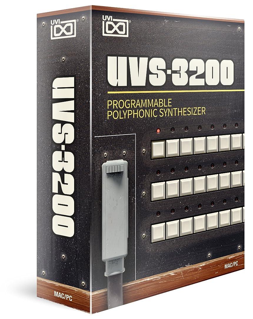 注入する運命抜け目のないUVS-3200 -シンセ音源-