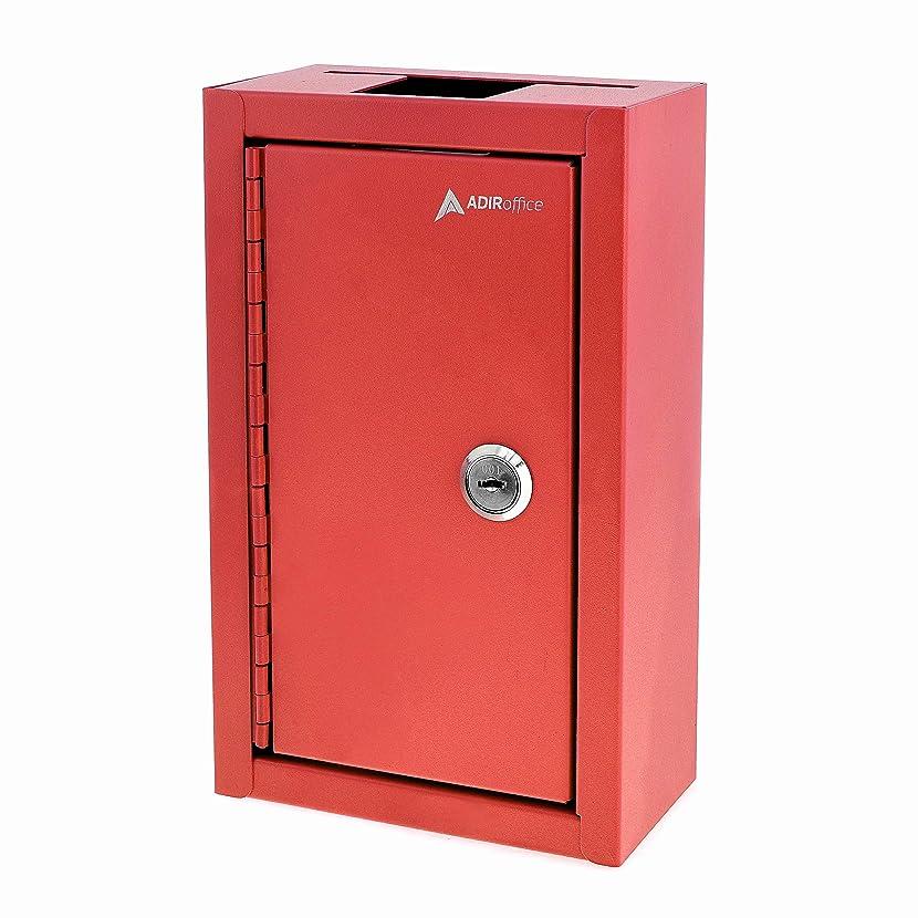 ボーナスティーンエイジャー利益AdirOffice 大型キードロップボックス レッド