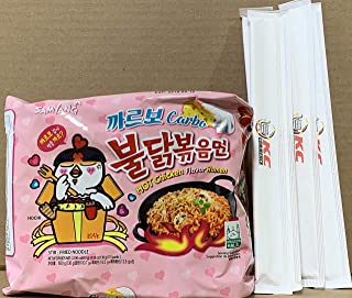 Samyang Spicy Hot Chicken Flavor Ramen Spicy Noodles 140g 5 pack with Chopsticks Bundle By KC Commerce (Carbo)