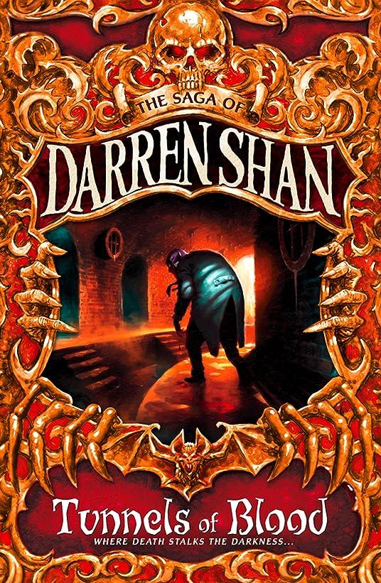 化学スロットサポートTunnels of Blood (The Saga of Darren Shan, Book 3) (English Edition)