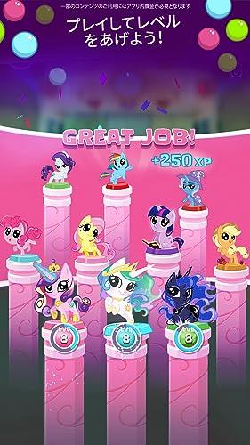 『My Little Pony ー ポケットポニー』の7枚目の画像