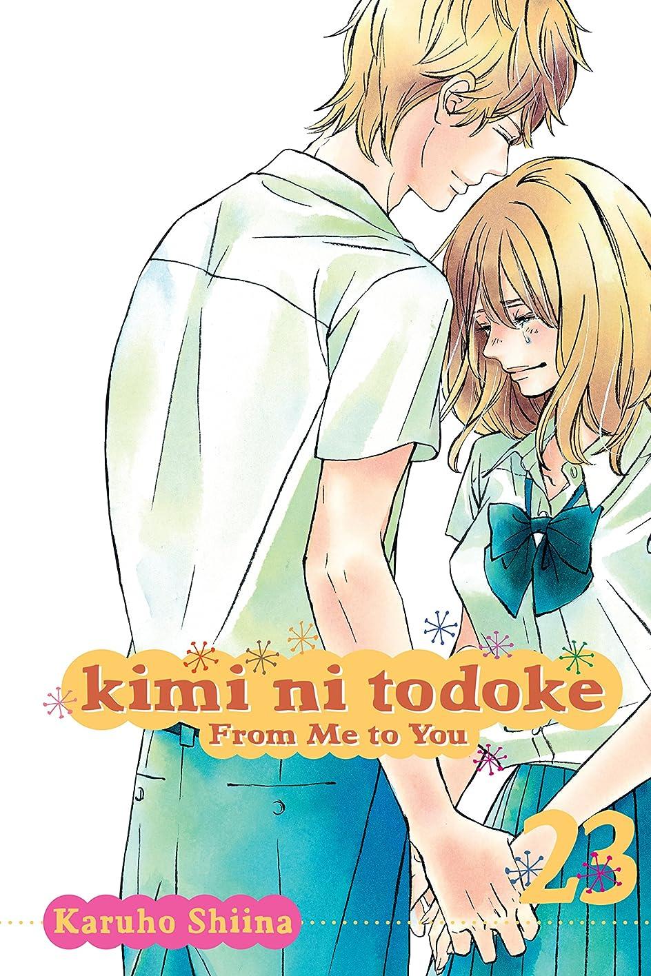 埋め込む電子レンジブレンドKimi ni Todoke: From Me to You, Vol. 23 (English Edition)