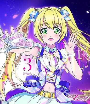 アイドルメモリーズ BD3 [Blu-ray]