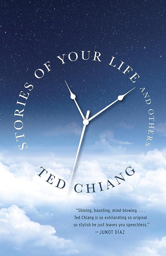 同性愛者バスト容赦ないStories of Your Life and Others (English Edition)