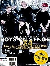 表紙: 別冊CD&DLでーた BOYS ON STAGE vol.5 (エンターブレインムック) | CD&DLでーた編集部