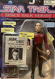 Star Trek the Next Generation Space Talk Series 7 Inch Q