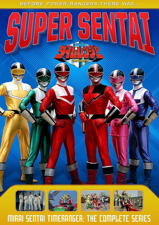 Direct store Super Sentai: Mirai Sentai Ranking TOP7 Timeranger Complete DVD The Series -