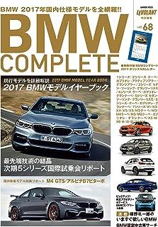 BMW COMPLETE Vol.68 [雑誌]
