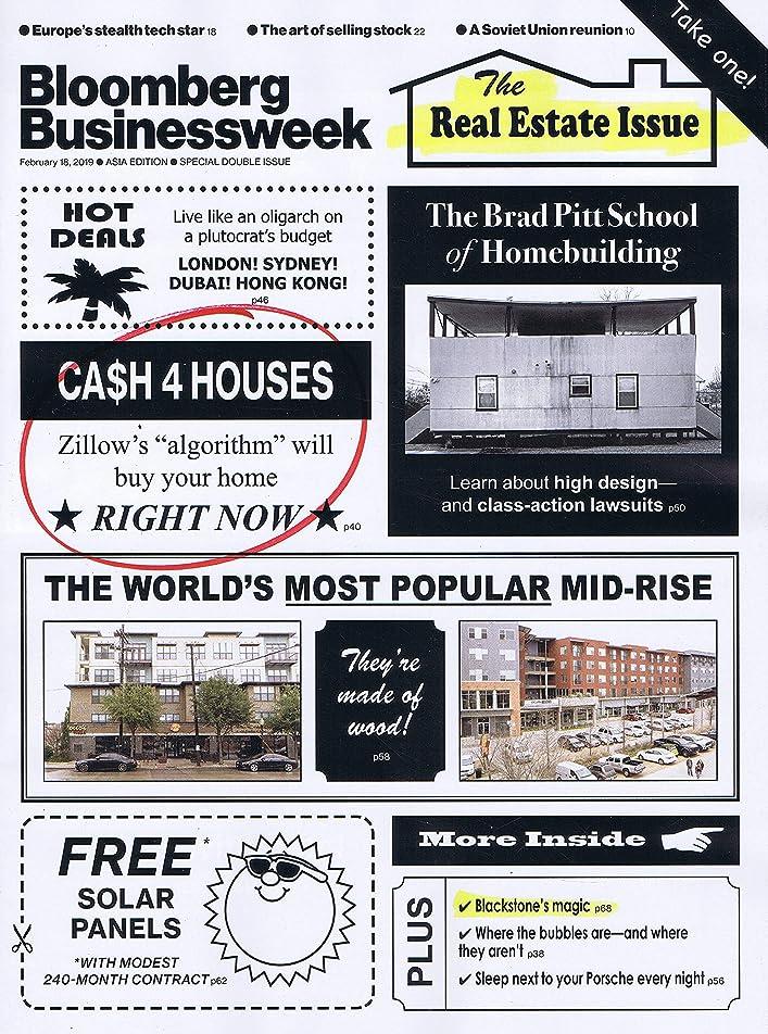 愛撫振る免除するBusinessweek Global Edition [US] Fe18 - M3 2019 (単号)