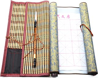 Wancetang Regular Script copybook of Ou Yangxun Reusable Chinese Water Writing Cloth Paper Practice Calligraphy Character Book for Beginner