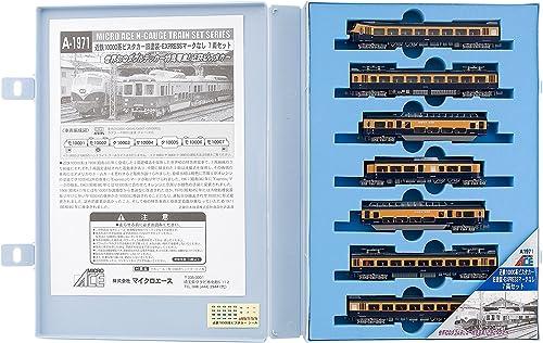 Web oficial N gauge A1971 Kintetsu 10000 series Vista car car car Color EXPRESS mark without 7-car set (japan import)  tienda hace compras y ventas