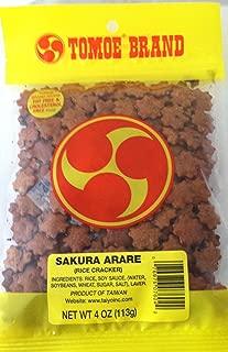 Tomoe Brand Sakura Arare Rice Crackers Hawaii Snacks 2 Bags 4 Ounces Each