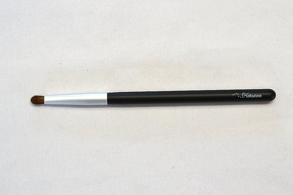 慈善彼女思い出させる熊野筆 北斗園 Kシリーズ シャドウライナーブラシ(黒銀)