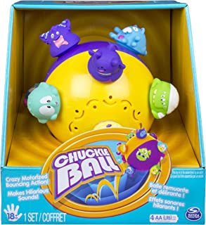 vibrating ball for baby