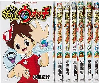 妖怪ウォッチ コミック 1-7巻セット (てんとう虫コロコロコミックス)
