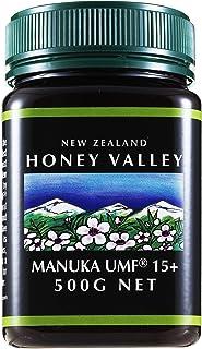 アクティブマヌカハニー UMF15+ 500g ハニーバレー(100% Pure New Zealand Honey)マヌカ蜂蜜 MGO 514~828相当