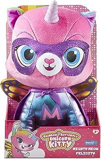Mighty Meow Felicity - Rainbow Butterfly Unicorn Kitty 14