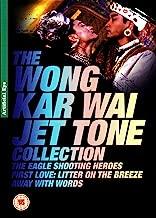 The Wong Kar Wai Jet Tone Collection Se diu ying hung ji dung sing sai jau Dong Cheng Xi Jiu Choh chin luen hau dik yi yan NON-USA FORMAT, PAL, Reg.2 United Kingdom