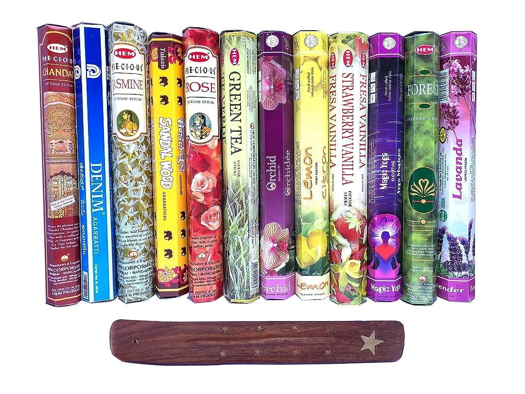 啓示ウェイド推測するインド お香12種類と木のお香立セット スティック アソートパック アロマ