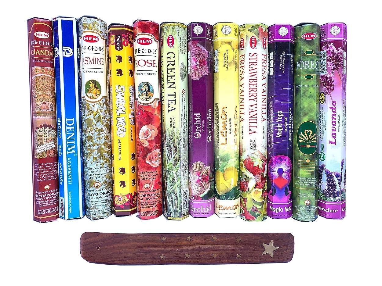 移行する武装解除理論インド お香12種類と木のお香立セット スティック アソートパック アロマ