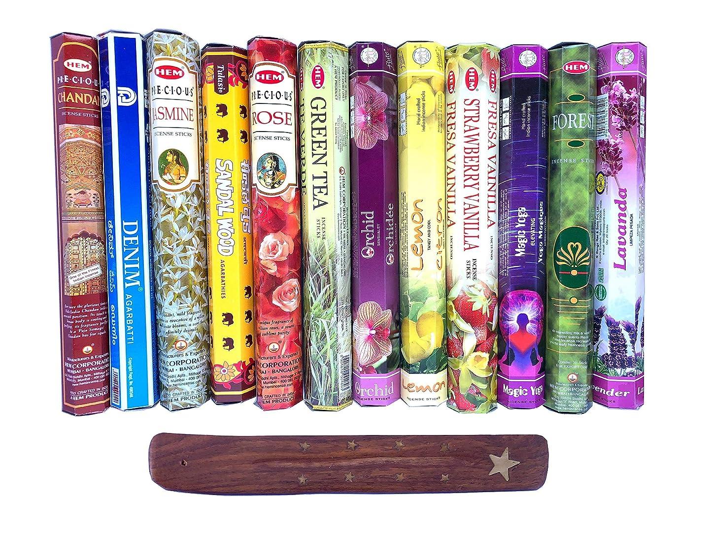 明るい賞宿題をするインド お香12種類と木のお香立セット スティック アソートパック アロマ