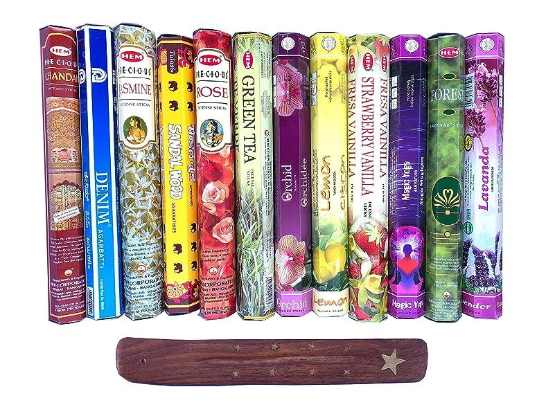 組み合わせ愚かな関係インド お香12種類と木のお香立セット スティック アソートパック アロマ