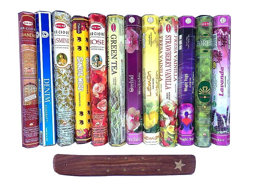 シソーラス放牧する粘液インド お香12種類と木のお香立セット スティック アソートパック アロマ