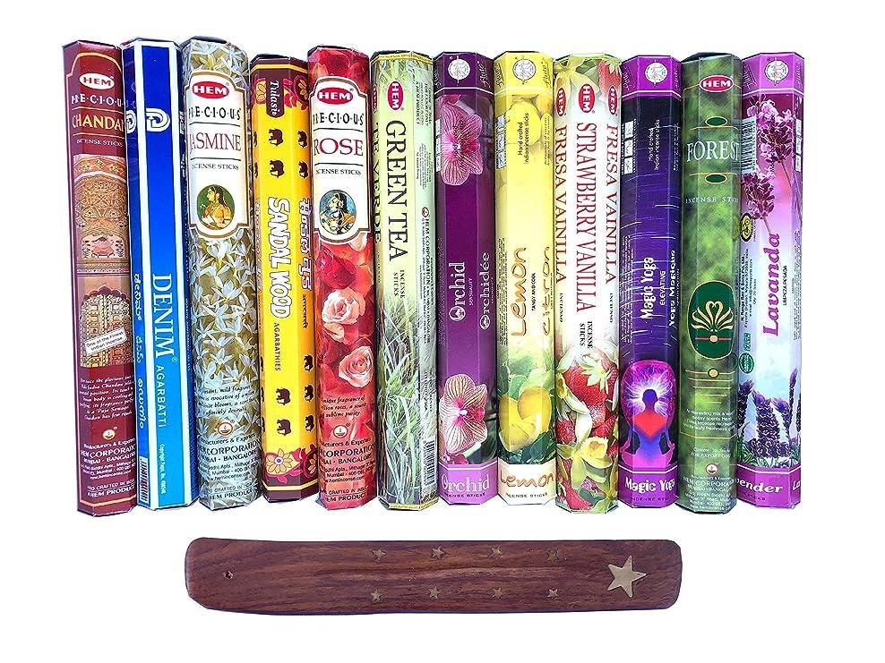 ソーダ水カテゴリー圧倒的インド お香12種類と木のお香立セット スティック アソートパック アロマ