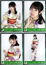 欅坂46 浴衣衣装 ランダム生写真 4種コンプ 小林由依