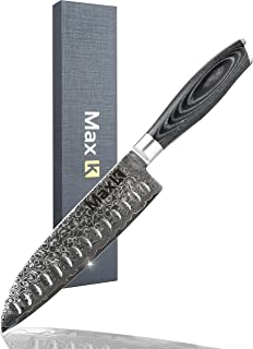 Max K 7-Inch Santoku Knife with Black Handle - Full Tang Hand-Forged Japanese Kitchen Tool - Razor Sharp 67-Layer Damascus...