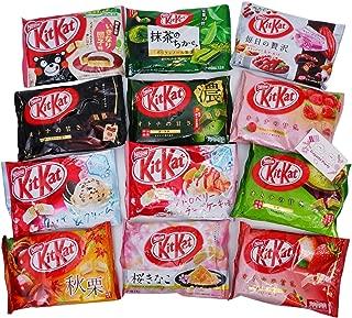 Nestle Japan Kit Kat candy bars Comparison 8 Bags Random Set Variety Assortment 8 Bags Japanese chocolate