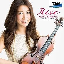Mayu Kishima - Faure: Violin Sonata No.1 [Japan CD] OVCL-485