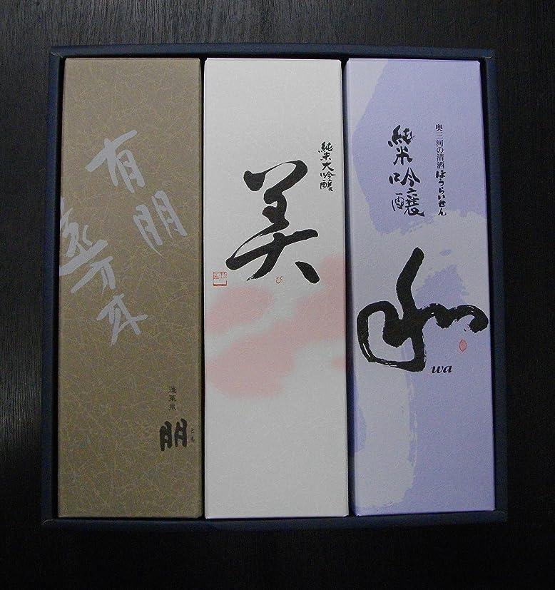 メロドラマティック凍った広告する蓬莱泉 美+和+朋セット 720ml 専用化粧箱?ギフト箱入り