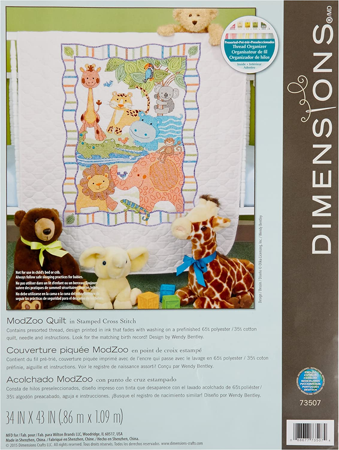 Dimensions Baby Hugs Quilt Stamped Cross Stitch Kit 90cm x 110cm