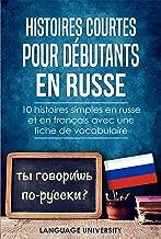 Histoires courtes pour débutants en russe: 10 histoires simples en russe et en français avec une fiche de vocabulaire (French Edition)