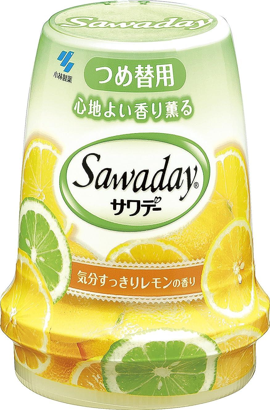 リーダーシップ削除する先香り薫るサワデー つめ替 レモン&スウィーティ 140g
