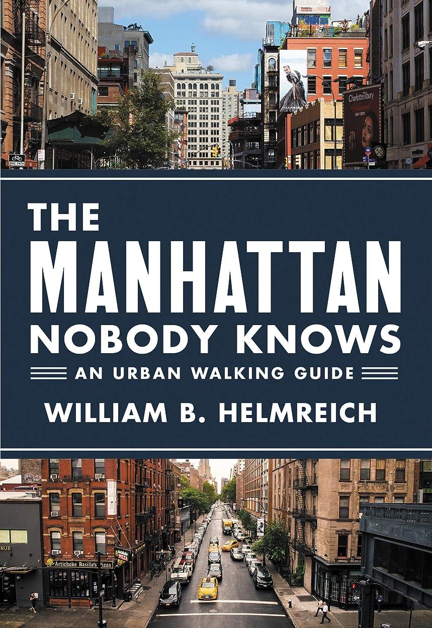 億文房具楕円形The Manhattan Nobody Knows: An Urban Walking Guide (English Edition)