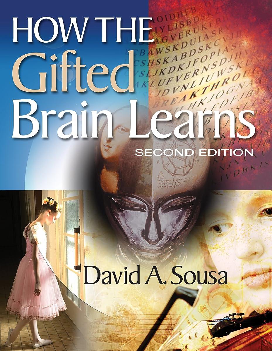 高原ガソリン上に築きますHow the Gifted Brain Learns (English Edition)