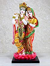 "eSplanade Radha Krishna Kishan Standing on a Lotus Murti Idol Statue Sculpture (16"")"
