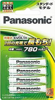 パナソニック 充電式エボルタ 単4形充電池 4本パック スタンダードモデル BK-4MLE/4B