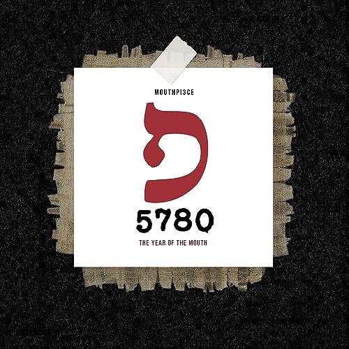 Mouthpi3ce - 5780 (2020)