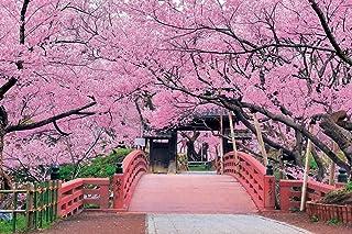 1000ピース ジグソーパズル 天下一の桜 高遠城址-長野 (50×75cm)