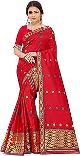 SKiran's Assamese Machine-Weaving Poly Silk Mekhela Chador Saree - Dn7007 Mekhla Sador (Maroon)