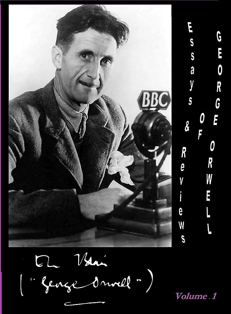 エンゲージメントディスク恐怖症Collected  ESSAYS and REVIEWS of George Orwell (Collected Works of George Orwell (Why I write?) Book 1) (English Edition)