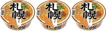 サッポロ一番 旅麺 札幌 味噌ラーメン 99g×3個